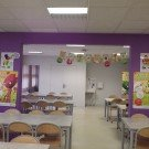 Notre cantine...